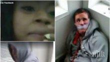 БРУТАЛНА ЖЕСТОКОСТ! Отвлякоха мъж с психически проблеми в САЩ и го мъчиха на живо във Фейсбук (ВИДЕО 18+)