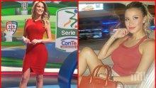 Разтърсващо! След интимен скандал! Една от най-красивите журналистки рухна (ГОРЕЩИ СНИМКИ 18+)