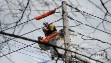 38 населени места в Северна България са без ток