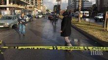 РАЗКРИТИЕ: Откритото оръжие в Измир било знак за голяма, мащабна атака!