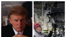 """Доналд Тръмп предупреди """"Тойота"""" и срина цената на акциите й"""