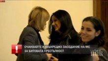 ПЪРВО В ПИК TV! Министерски съвет честити именния ден на Йорданка Фандъкова (СНИМКИ)