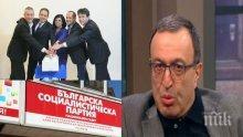 БОМБА В ЕФИР! Петър Стоянов попиля Реформаторите и БСП - трябват нови лидери, а не шарлатани с 15 депутата и двама министри