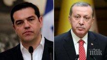 Алексис Ципрас и Реджеп Ердоган няма да се срещнат преди конференцията в Женева