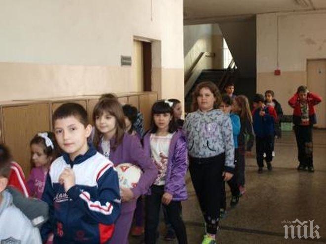ОФИЦИАЛНО! Още два дни ваканция за софийските ученици