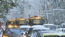В София се изпълняват обработки със смеси срещу заледяване