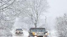Снежен ад и в Добричко! Затвориха всички пътища заради нулева видимост