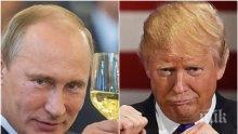Тръмп разбиващо: Слугите на Клинтън от Си Ен Ен лъжат, че Русия ми е помагала за изборите. Само ще е от полза, ако Путин ме харесва! (ВИДЕО)