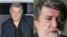 ПЪРВО В ПИК! Вежди Рашидов отговори на Стефан Цанев след скандала с ордена - ето как реагира министърът на културата