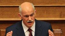 """Пенсиониран военен съди бивш премиер с обвинение """"държавна измяна"""""""