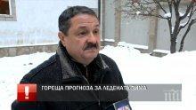 ИЗВЪНРЕДНО В ПИК TV! Гореща прогноза за леденото време с топ климатолога доц. Рачев - вижте докога ще вали сняг