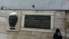 """""""Пирогов"""" пред ПИК: Чакаме детето от Бургас, веднага ще мине на преглед"""