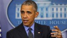 Обама: Работата по демокрацията винаги е била трудна