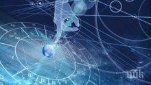 Какво гласи хороскопът за 11 януари: Две зодии ще имат лош ден, други успехи