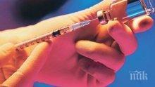 Ще се лекуват ли пациентите с хепатит С с най-евтиното лекарство?