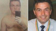 ИЗВЪНРЕДНО! Прокуратурата подхвана голия директор соросоид