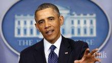 Обама: Отричането на климатичните проблеми е предателство спрямо бъдещите поколения