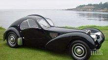 Вижте трите най-скъпи коли в света