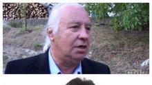 """Стефан Диомов: Направих паметник на Гого от """"Тоника"""""""