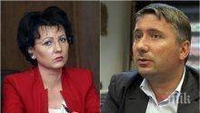 САМО В ПИК! Говорителката на Цацаров Румяна Арнаудова с разкритие пред медията ни: Иво Прокопиев се е явил на разпит