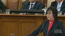 ЛЕВИ КОПНЕЖИ! Корнелия Нинова се засили към Министерски съвет