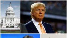 Тръмп: Русия никога не се е опитвала да ми влияе!