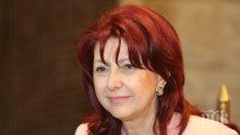 Съпредседателят на БДЦ д-р Красимира Ковачка: Даваме 100 дни на Румен Радев да докаже, че е достоен за президент