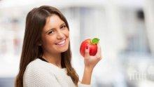 Изберете си ябълка и вижте какво издава за вас