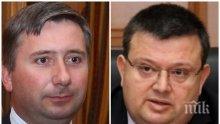 ИЗВЪНРЕДНО В ПИК! Прокуратурата най-после погна олигарха Иво Прокопиев - привлечен е като обвиняем за аферата ЕВН