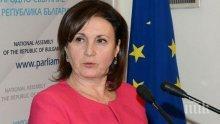 Румяна Бъчварова с последни данни за снежния ад в страната