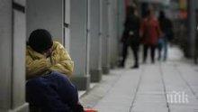 """СТУД! 198 бездомни са нощували в кризисния център в """"Захарна фабрика"""""""