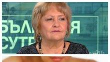 Проф. Донка Байкова: Избягвайте пакетираните храни и строгите диети