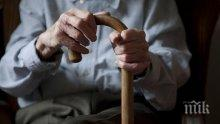 87-годишен инвалид остана без две пенсии