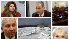 ИЗВЪНРЕДНО! Невиждан студ - Дунав и Родос замръзнаха, българският премиер с най-ниска заплата в ЕС - вижте в новините на ПИК TV