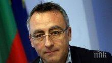 """ВАЖНО! Диян Стаматов разкри ще се отучва ли """"дървената ваканция"""""""