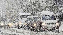 АКТУАЛНА ПРОГНОЗА ЗА ВРЕМЕТО: Идва ли краят на ледената епоха?! Докога ще ни брулят виелици и сняг?