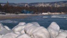 ЛЕДЕНА ЕПОХА! Морето замръзна! Ледени блокове се носят край Каварна