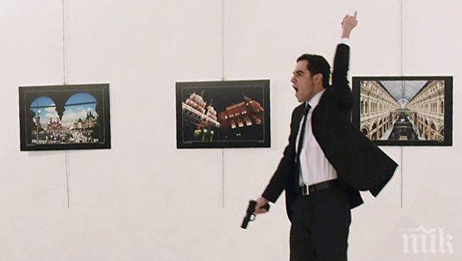 ПОЗОРЕН КРАЙ! Никой не иска да погребе Мевлют Алтънташ, убиеца на руския посланик Карлов