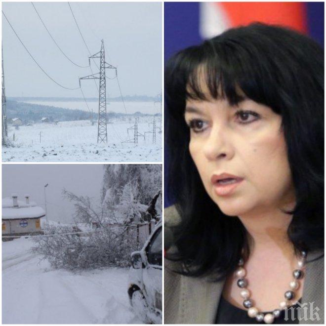 ОТ ПОСЛЕДНИТЕ МИНУТИ! Заради рекордните студове и потребление на ток: Министърът на енергетиката врътва кранчето на износа на еленергия!