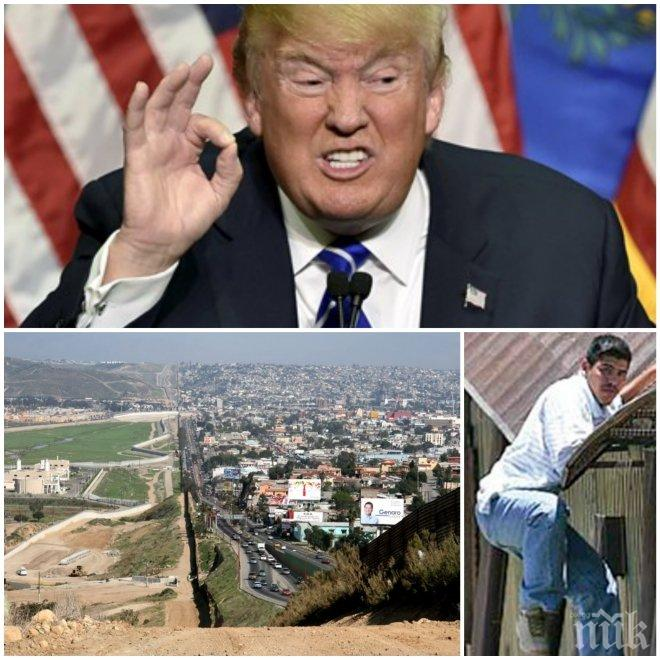 Тръмп категоричен: Ще построим стена на границата с Мексико!
