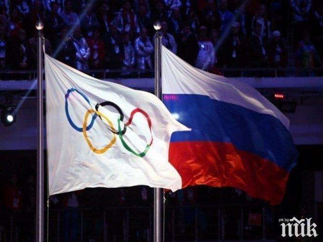 ИЗВЪНРЕДНО! Мощен скандал разтресе света! Русия аут от спорта!? Това е невиждано (ДРАМАТА ОБХВАНА ФЕЛПС, ФУРКАД, ДОРИ СТЕФКА КОСТАДИНОВА)