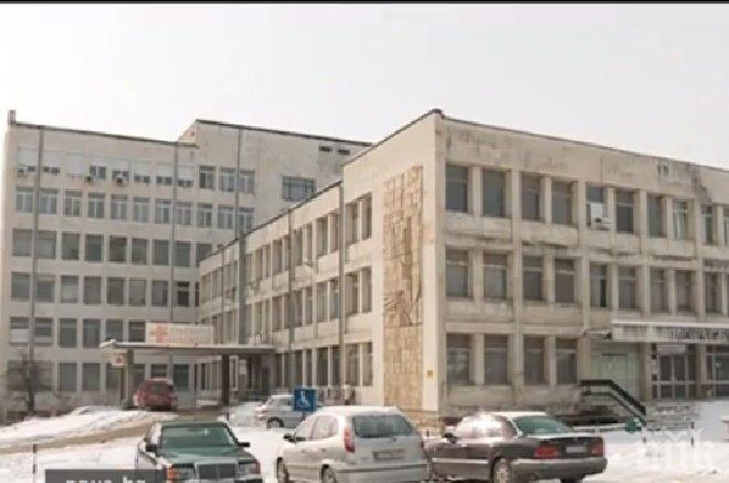 Пластична хирургия за милиони: Частна болница прибира тлъсти суми от Здравната каса за съмнителни диагнози