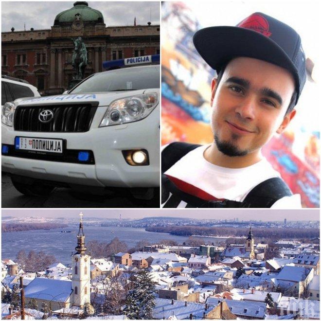 ИЗВЪНРЕДНО! Операторът Асен Петров, който загина в Белград, имал над 2 промила алкохол в кръвта