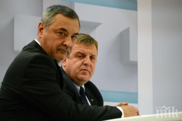 СКАНДАЛ! Любовта между патриотите се изпари, тресе ги нов конфликт: Валери Симеонов се разграничи от Каракачанов