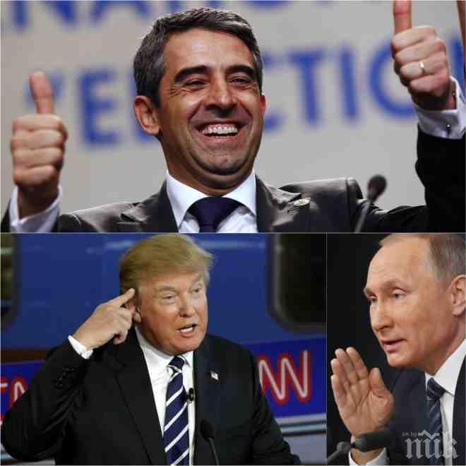 НЕЧУВАН РЕЗИЛ! Плевнелиев позори България срещу грантаджийски долари - само болен или добре платен човек може да иска война между САЩ и Русия!