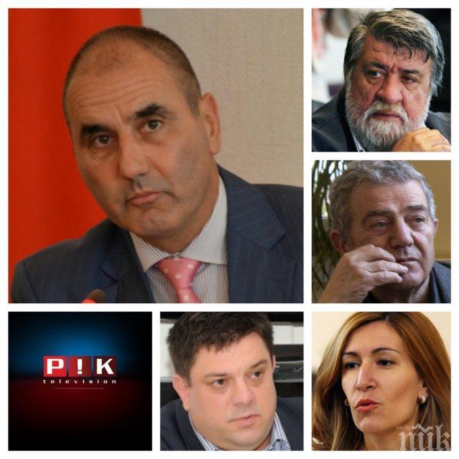 ИЗВЪНРЕДНО! ГЕРБ внасят искане за мажоритарен вот, мощен скандал между БСП и Ангелкова за концесиите - вижте в новините на ПИК TV