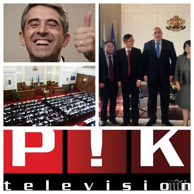 ИЗВЪНРЕДНО! ПИК ТV откри новото седалище на Плевнелиев, Китай мощно налива пари в българската икономика - вижте в новините