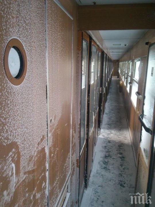"""БДЖ даде официално обяснение за """"снежния вагон"""" (СНИМКИ)"""