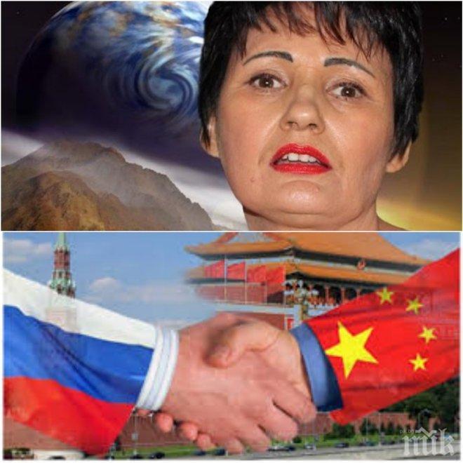 ЕКСКЛУЗИВНО В ПИК! Казахстанската Ванга предсказа: Китай става водеща сила на планетата, Западът е прогнил отвътре