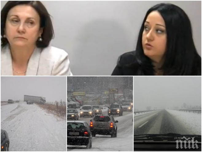 ЕКСКЛУЗИВНО И ПЪРВО В ПИК! Министрите докладват за снежния ад в страната! Ето какво се случва в момента по пътищата в страната